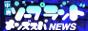 中洲ソープランド・メンズスパNEWS